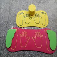 EVA泡棉脚掌 幼儿园儿童游戏玩具