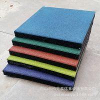 江门橡胶地垫厂 拼图地板用什么材质 游乐场橡胶地垫厚度2.5mm