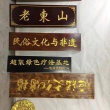 寺庙牌匾定制,仿古实木字匾制作,新店开张牌匾批发,上海专业制作实木招牌