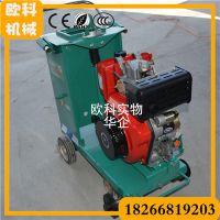 石材厂矿切割机 柴油型切割机 沥青路面切缝机