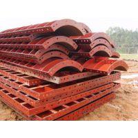 云南二手钢模板 云南二手钢模板销售 云南二手钢模板批发