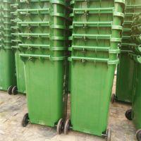 分类垃圾桶垃圾箱 户外分类垃圾箱 240L塑料垃圾桶 小区分类垃圾箱 大量现货