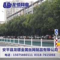 道路护栏 市政护栏 公路隔离栏