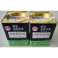 日本进口靛蓝色素(原装进口)_CAS860-22-0_CI73015_欧盟E132_食用青色2号色素