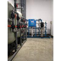 宁波宏旺纯净水处理设备