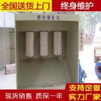 粉末回收装置 专用粉末回收装置报价 宏天腾亚牌喷粉设备