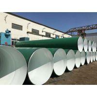 大口径涂塑钢管/外涂聚乙烯内涂环氧树脂复合钢管