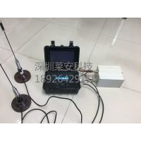 莱安COFDM便携式单兵移动视频 高清移动无线监控系统 无线图传