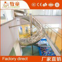 厂家直销大型商场幼儿园不锈钢滑梯定制高楼救生消防滑道