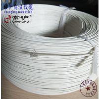 常沪高温线缆公司生产AF250高温电线电缆