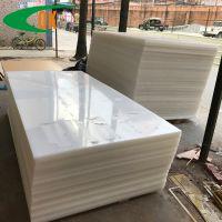 生产定制8*1220*2440mm白色PP板可雕刻加工各种尺寸灰色PP板水箱焊接