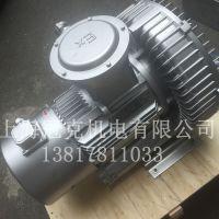 上海防爆高压鼓风机定制