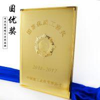 中国工程优质奖牌 国家优质合金奖牌订制