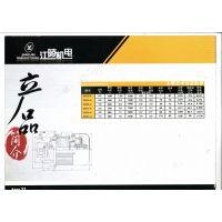 锥形电机、ZD31-4 3.0KW主机 电动葫芦电机 永力起升电机