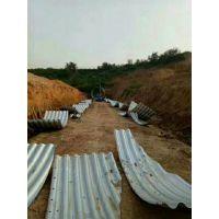 锦坤高强度桥隧建设用钢波纹涵管 涵洞建设用金属波纹管
