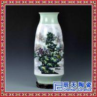 景德镇陶瓷花瓶 纯手绘写意字画花瓶 书房装饰瓷器工艺品