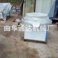 生产特卖 传统工艺电动石磨芝麻酱机 通达牌 肠粉米浆石磨机 豆浆机