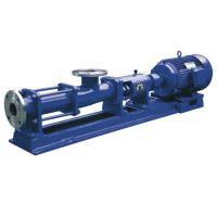 G25-1利川市防爆螺杆泵流量扬程,不锈钢螺杆泵 河南三门峡。