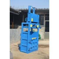 品质保障供应液压打包机 立式自动纸类压包机