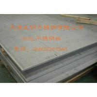316L不锈钢中厚板【316L不锈钢板中厚板】价格,@天津太钢销售公司