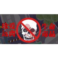 党员亲测VR禁毒,洞见未来禁毒之路