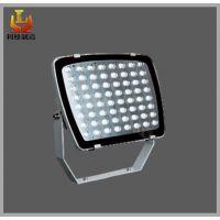 LX-LED921 LED投光灯80W