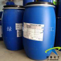 常温防水剂LT-E8095鞋材防水剂