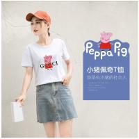 大红门服装批发市场女装t恤***新款5元左右服装厂家在哪里小猪佩奇的时尚T恤大量供货厂家直销