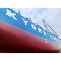 天津港新港20尺柜到帕劳KOROR克罗尔整柜海运费-海运
