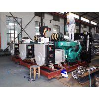 上海乾能300KW柴油发电机组工厂直销