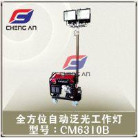 大型升降照明装置大功率升降照明灯全方位自动升降灯CME6310B