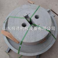 振德牌 流动式米浆电动石磨机 电动石磨豆浆机 高硬度 肠粉磨 促销