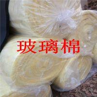 承德市屋面玻璃棉卷毡报价 无甲醛玻璃棉制造厂家 富达