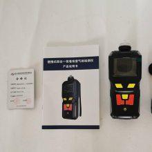 量程可选的氢气检测仪_TD400-SH-H2_手持式氢气浓度测定仪_天地首和