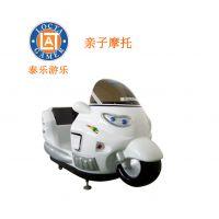 供应中山泰乐游乐制造 中小型室内外游乐设备摇摆机 摩托车(TL-09)