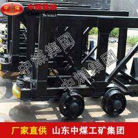 材料车功能,中煤优质材料车批发,材料车型号