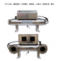 甘肃兰州ZD-XZY30-32紫外线杀菌器价格
