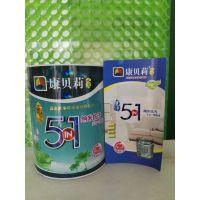 可水洗墙面漆批发厂家1036电话号码I8825447I37/康贝莉漆纳米五合一内墙乳胶漆