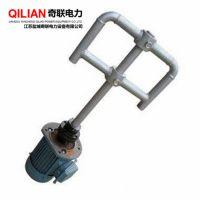 河北秦皇岛专享 江苏奇联生产旋浆式搅拌器,价格优廉,质量安全,精密设计