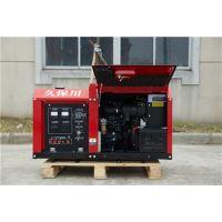 博物馆备用10kw静音柴油发电机