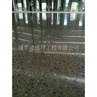 贵州固化地坪源华成专业从事地坪固化 材料的研发,生产,销售,工程设计与施工.
