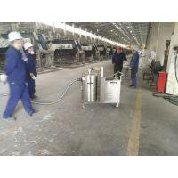 鞍山钢铁厂用大功率吸尘器 大型工厂移动式吸尘机WX80/40威德尔