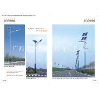 厂家直销广西太阳能路灯 道路交通路灯 led城市道路灯