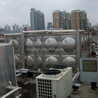 平凉学校保温水箱 平凉空气能双层保温水箱 RJ-L267