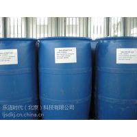 磺酸厂家销售 AES 洗涤原料 乳化剂批发 乐洁时代