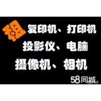 北京朝阳望京高速打印机租赁-速针打印机租赁维修