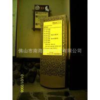 GS20101005, 国色 专业生产 指路牌灯箱 户外LED发光宣传栏 广告牌灯箱