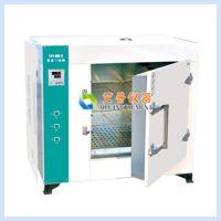 101-1HB高温烘箱,工业烘箱,高温烤箱,烘箱,高温箱