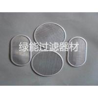 广州包边网片,滤片不锈钢过滤网价格