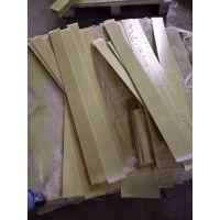 模具隔热绝缘垫板 阻燃绝缘板 环氧树脂条切割分条 厂家直销